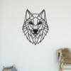 Волк: настенный декор из металла