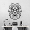 Лев: декоративное панно из металла