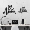 Люби: панно с надписью на стену